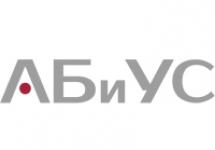 АБиУС