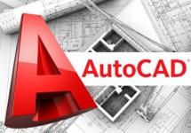 Чертежи в AutoCAD