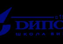 Бизнес школа Саратов