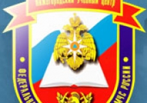 ФАУ ДПО Нижегородский учебный центр ФПС