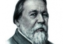 ГМПИ имени Ипполитова-Иванова