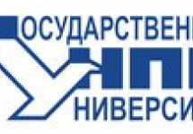Гу УНПК