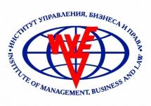 Ростовский Институт Управления, Бизнеса и Права