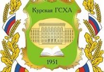 Курская ГСХА