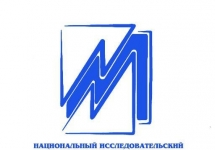 МГУ им. Огарева