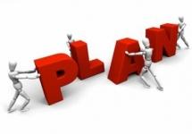 Содержание и план