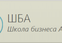 Школа Бизнеса Аксенова