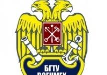 MBA Военмех