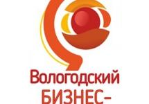 Школа бизнеса в Вологде