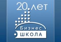 Бизнес школа Воронеж
