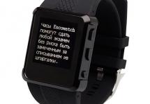 Часы шпаргалка Esco Smart