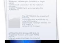 Цвет в оформлении web-сайта как условие эффективности интернет-коммуникации