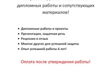 Методы исследования в психологии презентация