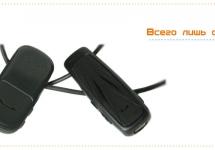 Микронаушник+Bluetooth гарнитура Plantronics ML-10