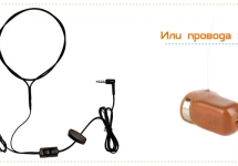 Микронаушник+Hands-Free гарнитура Nokia