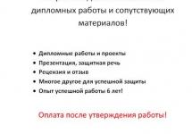 Общая психология презентация