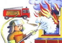 Дипломные работы по пожарной безопасности Пожарная безопасность  Дипломная работа по пожарной безопасности