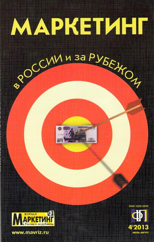 Дипломная работа Авиастроение ВКР Авиастроение  Публикации наших авторов в специализированных журналах и изданиях
