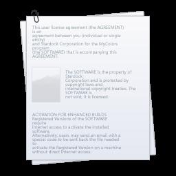 рецензия на дипломную работу образец банковское дело - фото 11
