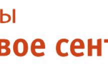«1 сентября» (Педагогический университет)