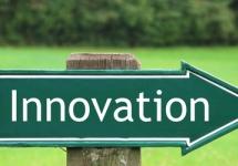 Управление инновациями