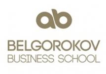 Belgorokov Business School