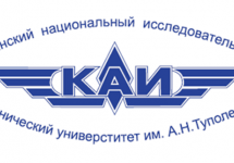 КНИТУ-КАИ