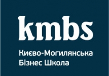 Киево-Могилянская бизнес школа