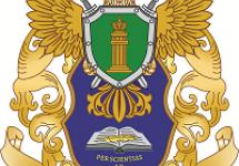 АГП РФ