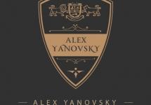 Школа бизнеса Алекса Яновского