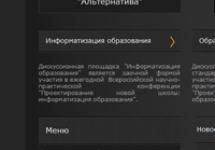 """АНОО ДПО (ПК) Академия образования взрослых """"Альтернатива"""""""