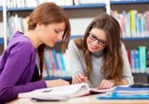 Языкознание и литературоведение