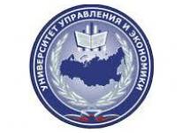Университет Управления и Экономики