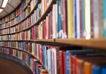 Библиотечная деятельность