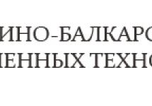 КБКСТ