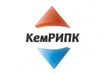 КемРИПК