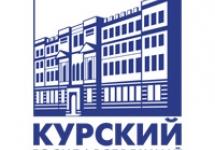 КГУ (Курск)