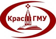 КрасГМУ (КГМУ)