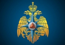(АГПС) МЧС РФ