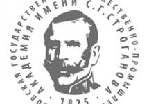 МГХПА имени Строганова