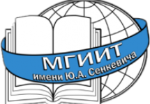 МГИИТ имени Сенкевича