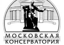 МГК имени Чайковского