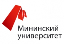 Мининский университет