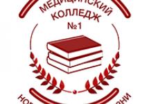 МК №1