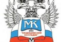 МК УД Президента РФ