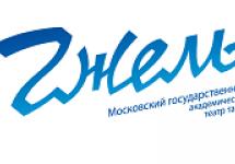 """МХУ при МГАТТ """"Гжель"""""""