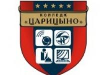 """МКУГБИТ """"Царицыно"""""""