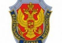 МПИ ФСБ РФ