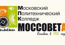 МПК имени Моссовета