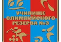 МССУОР №3